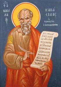 St. Nicholas Cabasilas